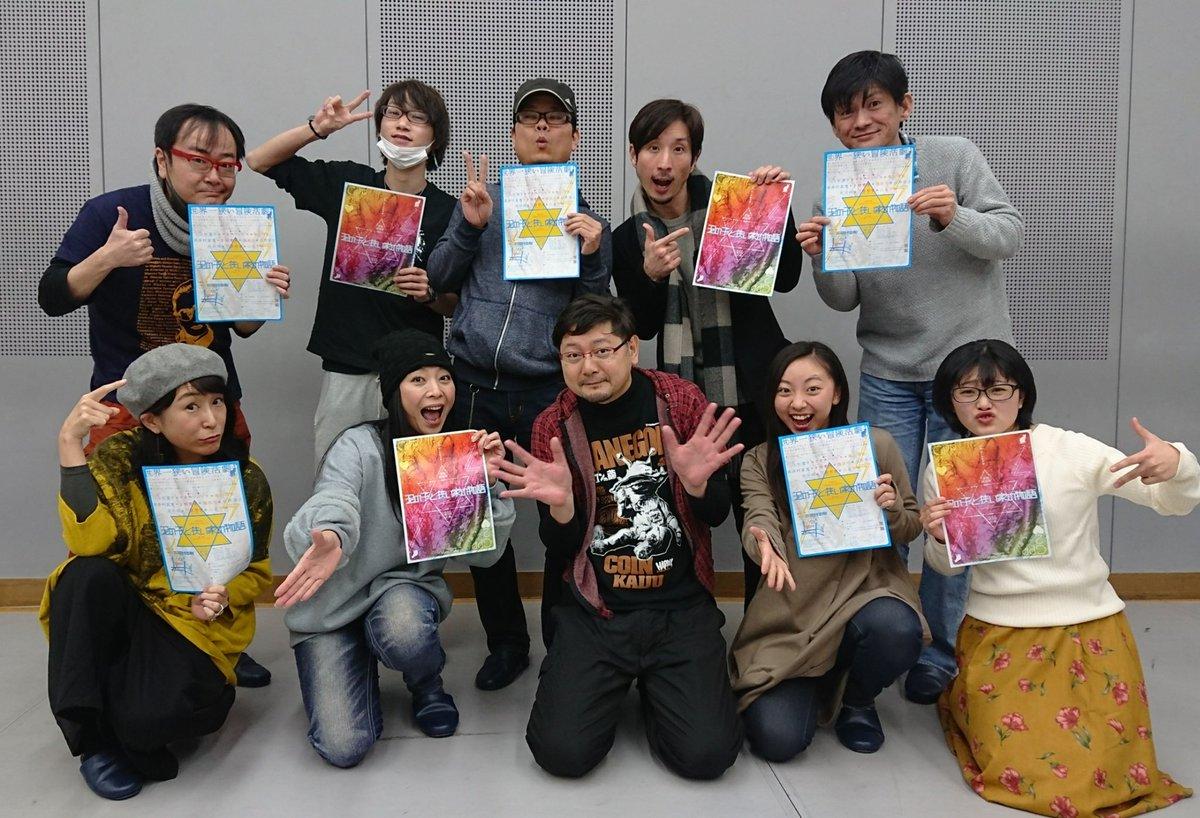 不定期演劇プロデュース団体・GP...