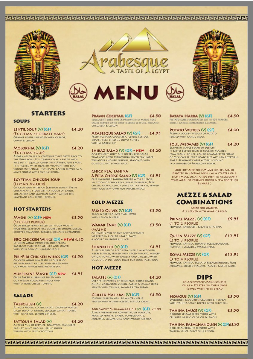 Arabesque Restaurant در توییتر Check Out Our Updated Menu With The Gf Symbol Next To The Dishes That Are Gluten Free We Are Happy To Say It Is The Majority Of The