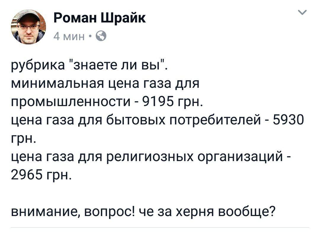 У Києві сталася бійка на акції на підтримку архітекторів, зарештованих за підпал самобуду УПЦ МП - Цензор.НЕТ 430