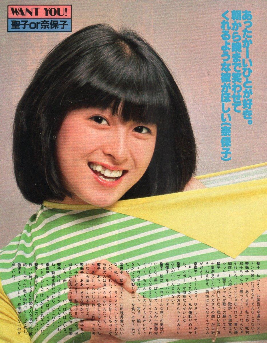 ツイッター 松田 聖子