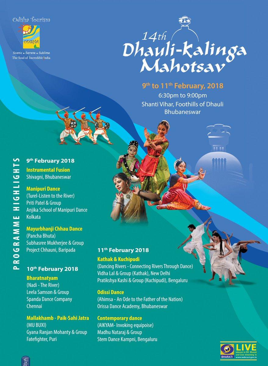 Odisha Tourism on Twitter: