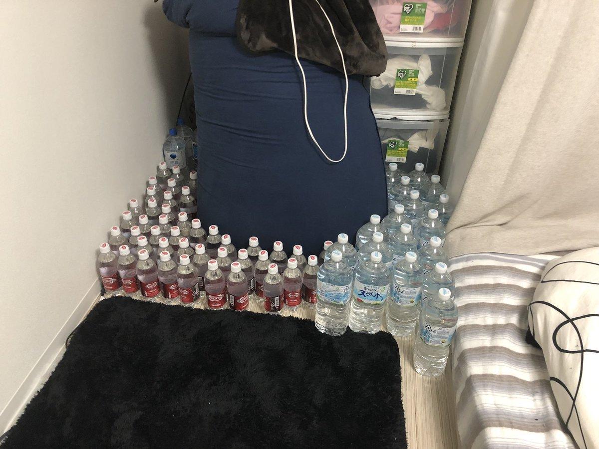 水分買った
