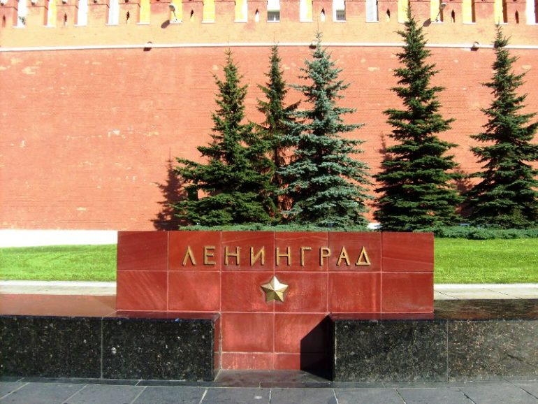Можно ли фотографироваться на паспорт с бородой в беларуси, Судебное дело