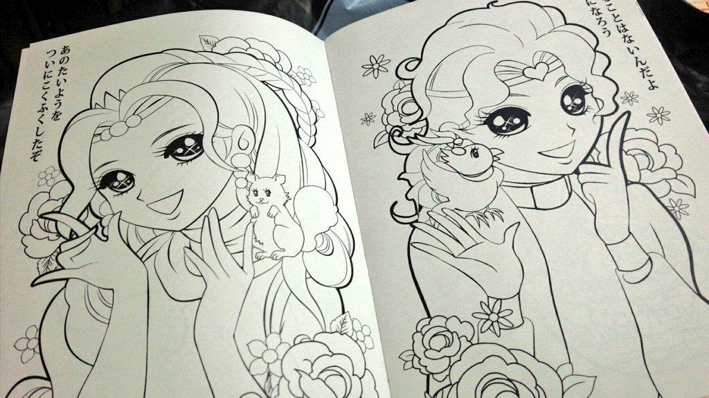 「東京姫マッチョコレクション」ていうジョジョのプチオンリー開いたことがあるんですが、アンソロのおまけ出てきた。 自作なのに笑いが止まらない。