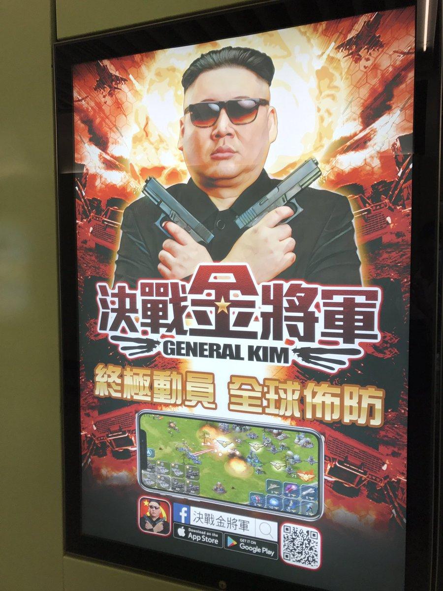 香港の地下鉄の駅にあった広告。大丈夫なんか、これ・・・