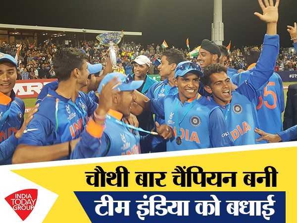 चौथी बार अंडर 19 वर्ल्डकप विजेता बन भारत ने रचा इतिहास #U19CWCFinal #ATSpecial