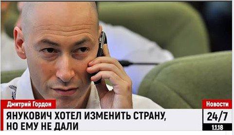 """До отруєння Скрипалів міг бути причетний екс-агент ФСБ Гордон, - """"The Mirror"""" - Цензор.НЕТ 5295"""