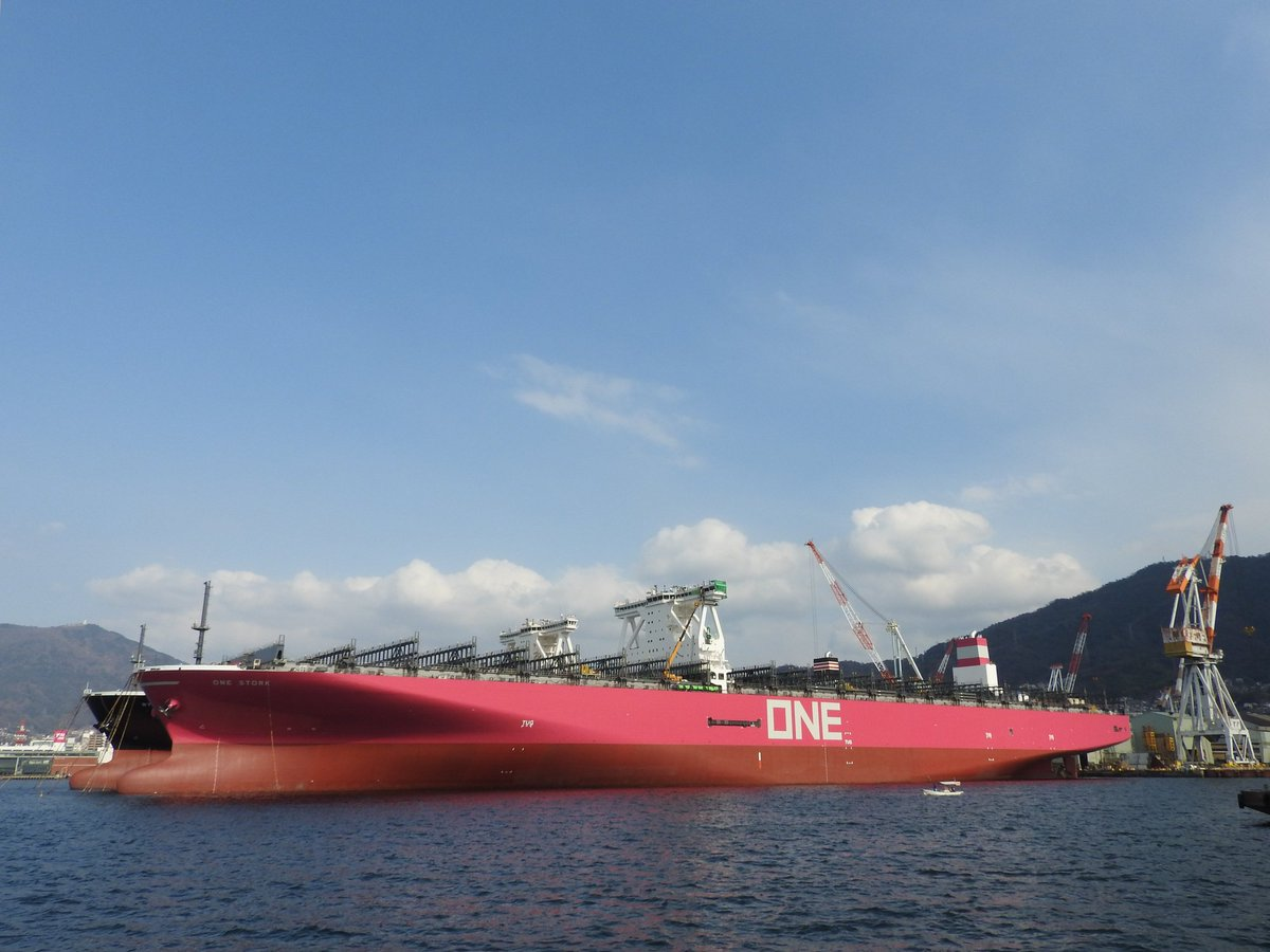 Second in a series of seven 14,000-TEU class magenta containerships enters ONE fleet