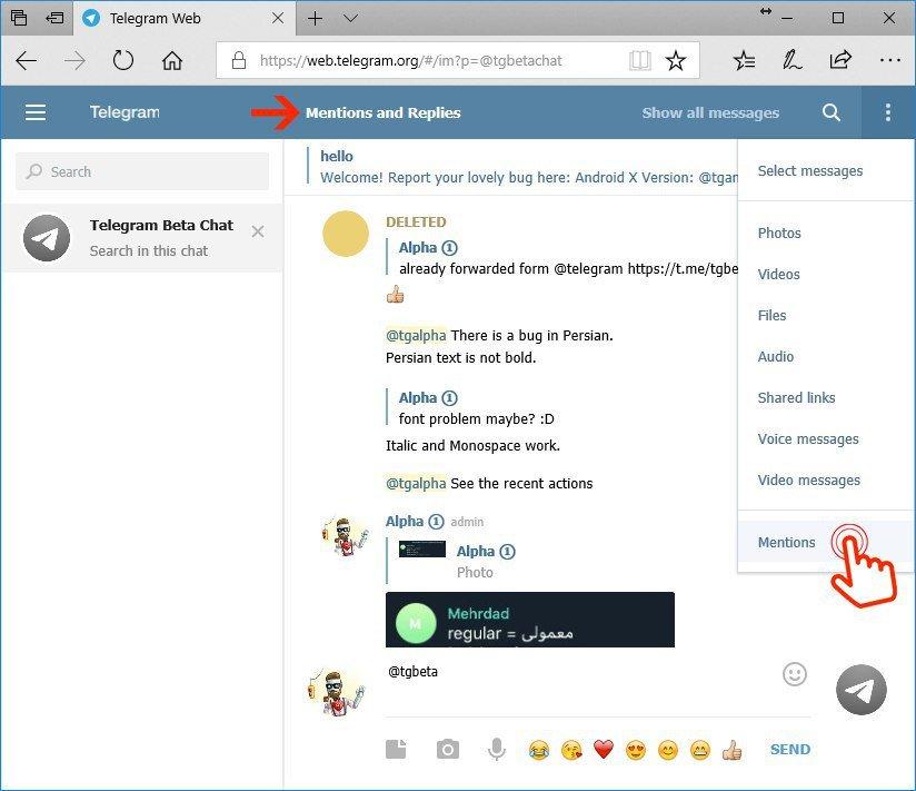 webogram hashtag on Twitter