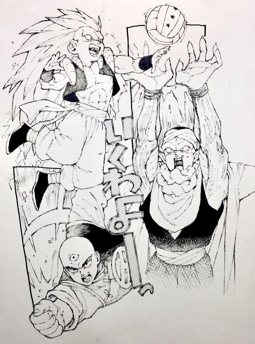 Images découvertes [Fanarts Dragon Ball] - Page 5 DVHcOXNUQAEsDXd