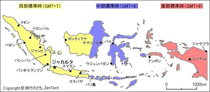 """世界四季報 در توییتر """"インドネシア共和国からの独立を図った国々 ..."""