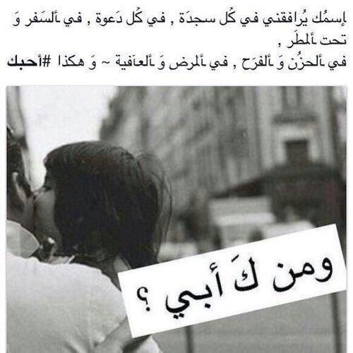Rose U Tvitteri الله يحفظه لك ويطول بعمره ويبارك بحياته ويمتعك ببره يااارب