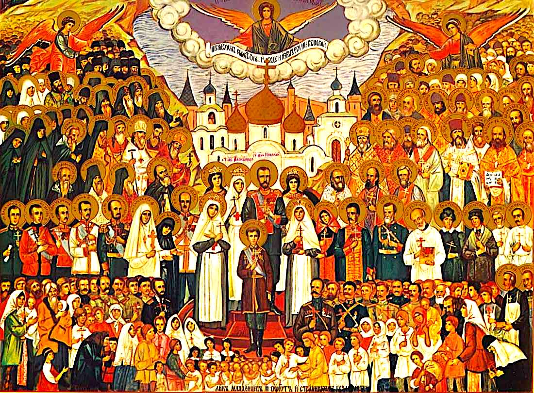 Картинки с праздником всех святых, утро осенний привет