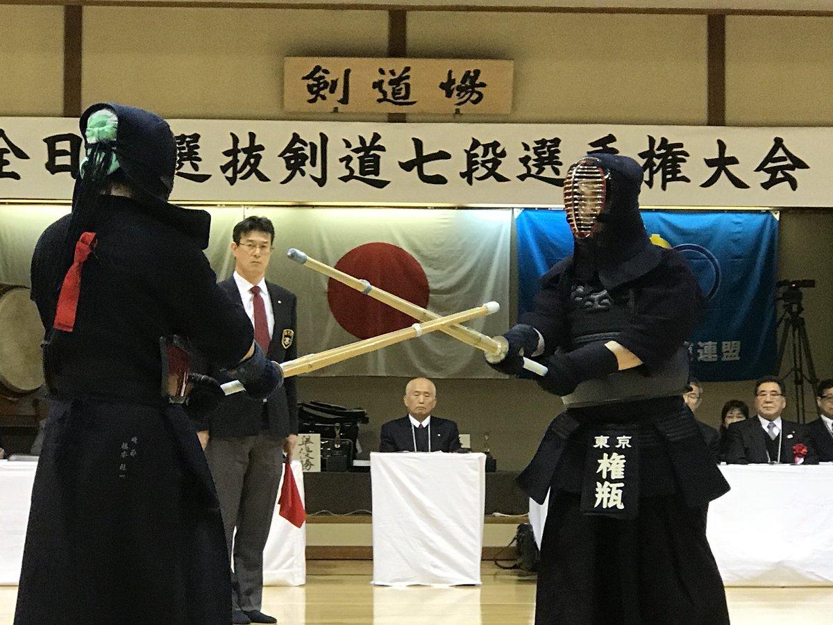 日本剣道振興協会 (@kendoshinko...