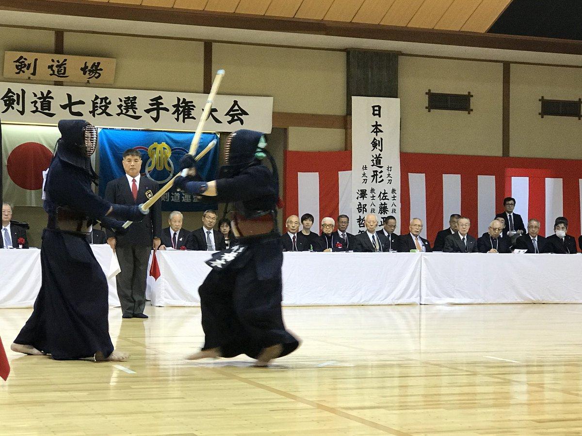 """日本剣道振興協会 على تويتر: """"第五回全日本剣道七段選手権大会 決勝 ..."""