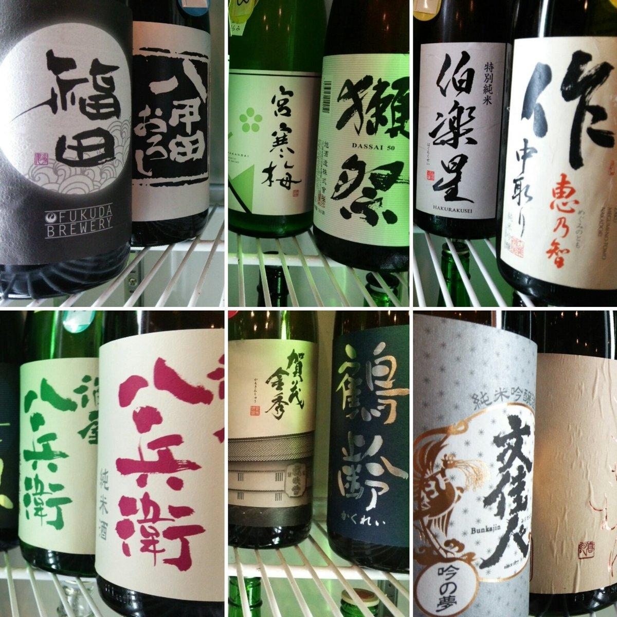 LITTLE SAKE SQUARE - 錦糸町/日本酒バー [食べログ]