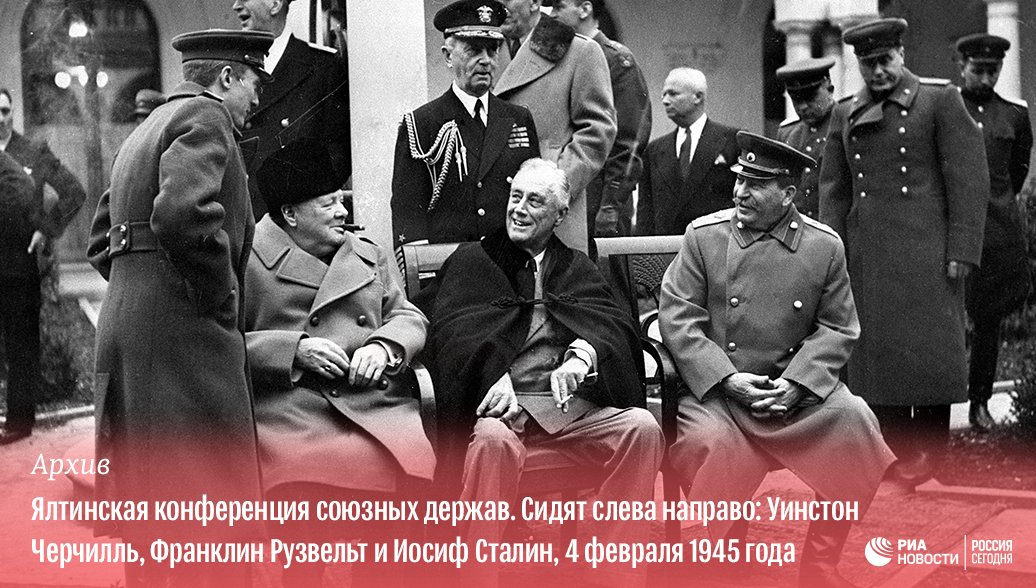 invasion of germany and role and significance of yalta conference The soviet invasion of poland was a soviet an agreement at the yalta conference permitted the soviet union to that this pact had significance for.