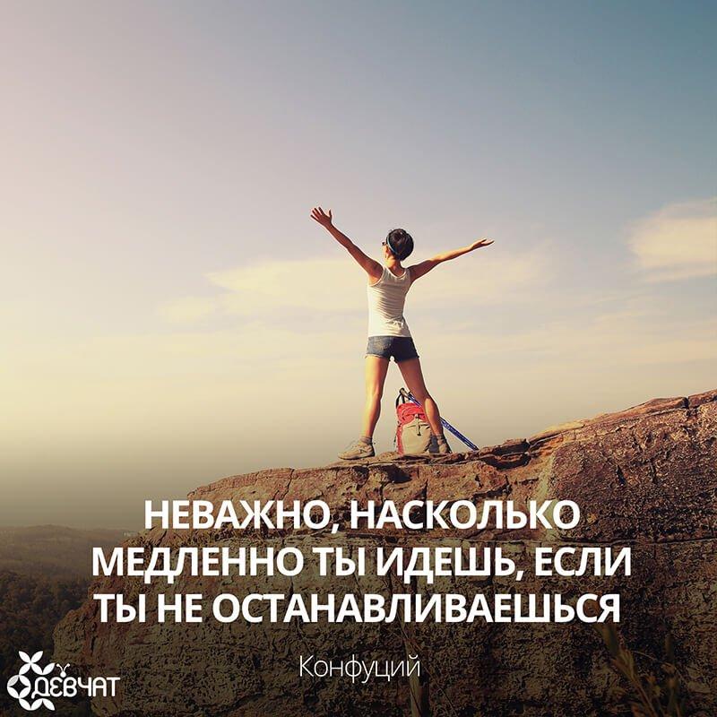 Мотивирующие цитаты и картинки про работу