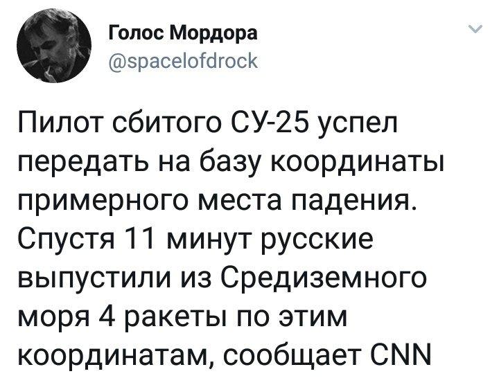Один украинский воин ранен, один травмирован в результате сегодняшних обстрелов, - штаб АТО - Цензор.НЕТ 6002