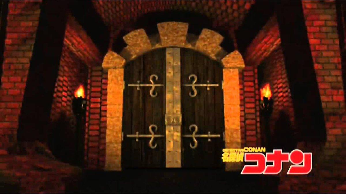 あとコナレスのこの扉ねwww アニメのCM間の扉の形まんまやったw凄い!