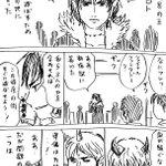 魔王にとっても強敵?新宿に舞い降りた魔王たちが迷子になる!