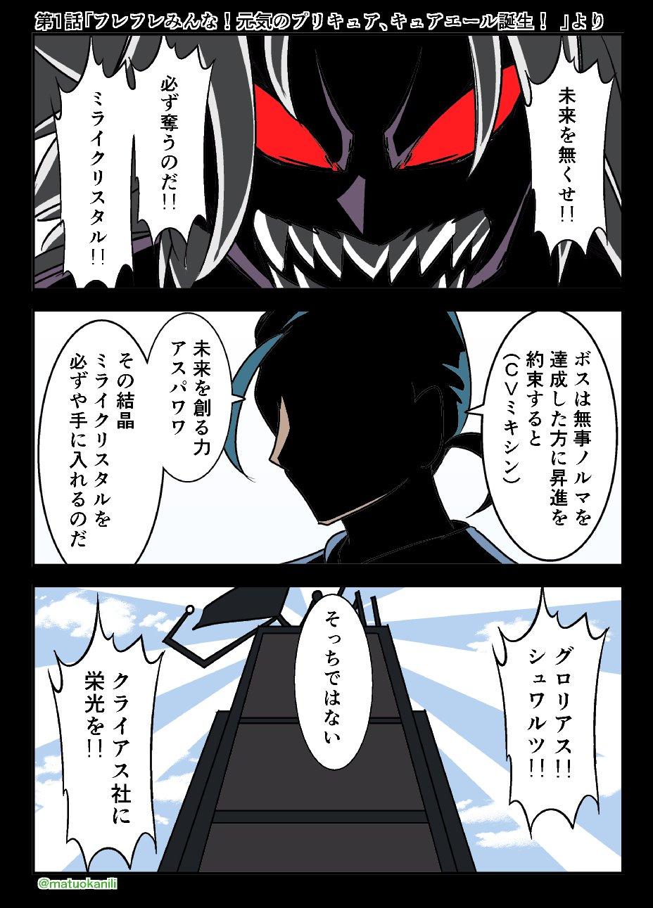 松岡二 (@matuokanili)さんのイラスト