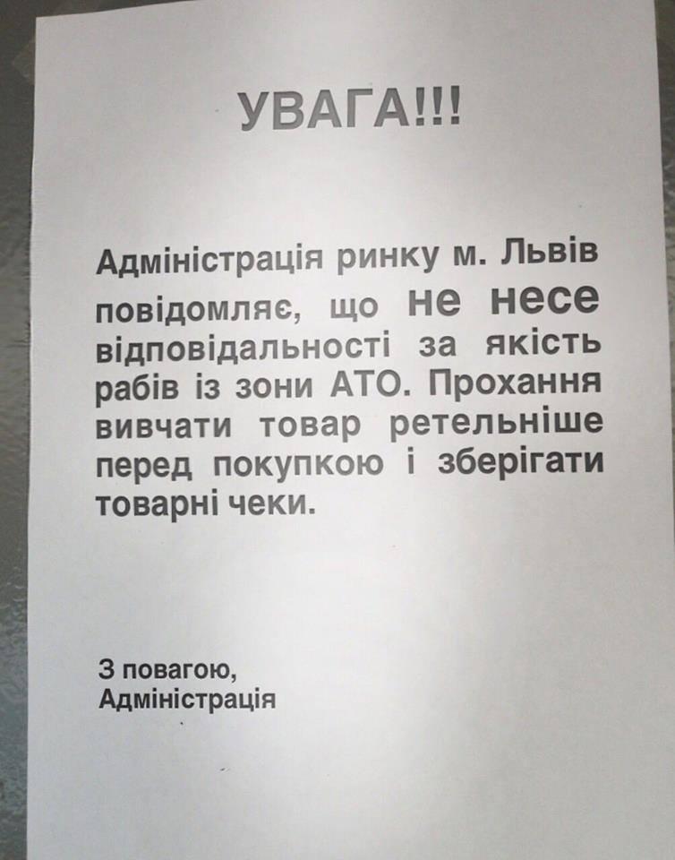 Володимира Путіна зареєстрували кандидатом у президенти РФ - Цензор.НЕТ 97