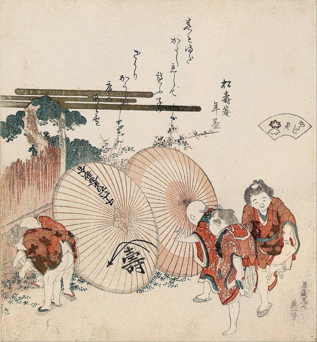 JAPAN ART  ⛩ - Page 5 DVNQ5KDVQAEhm3g