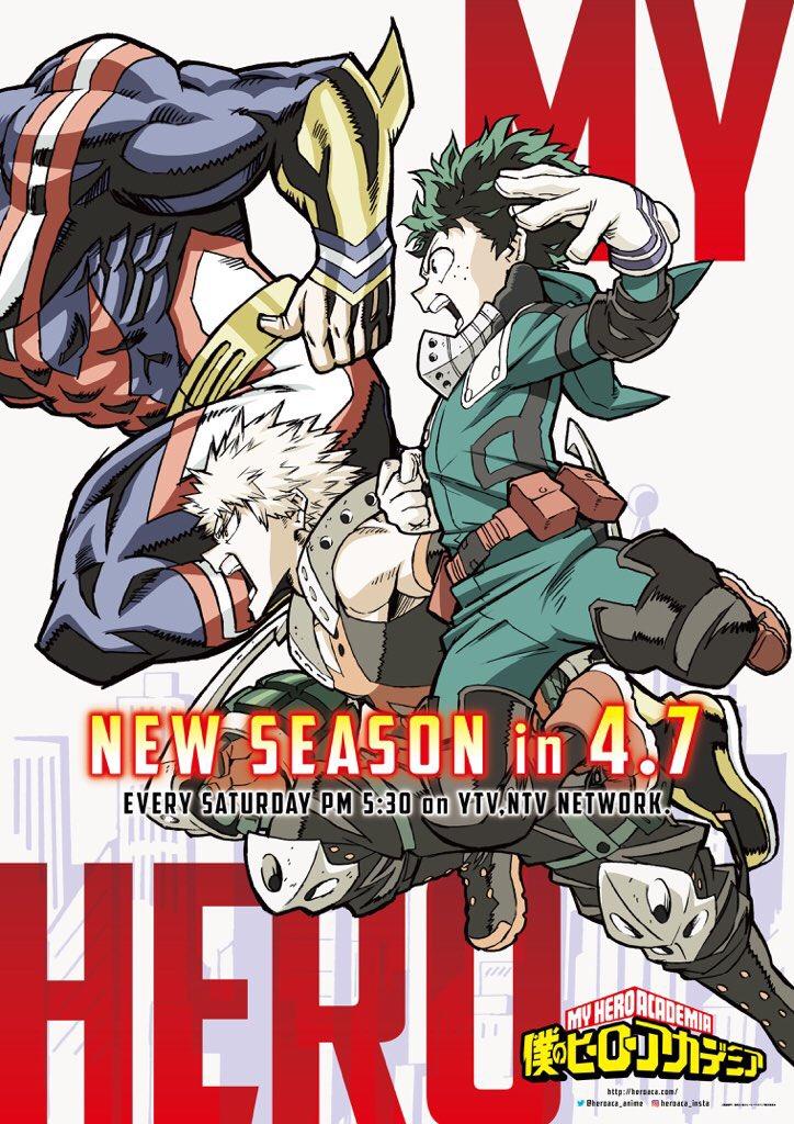 NEWS: 'My Hero Academia' TV Anime Third...