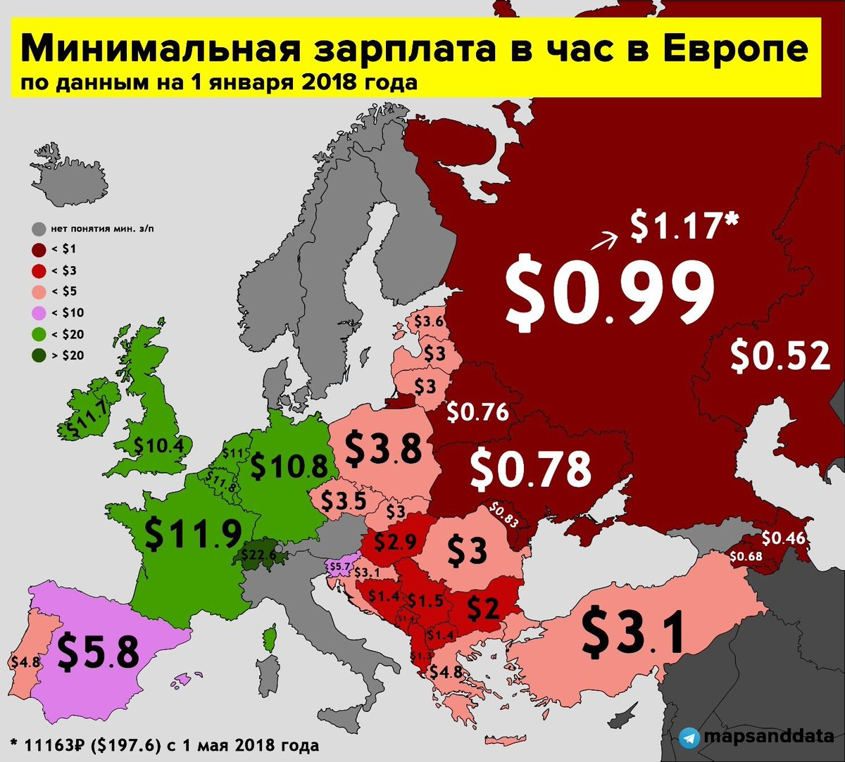 Автор досье на Трампа собирал информацию об отношениях Украины и России, - Нуланд - Цензор.НЕТ 579