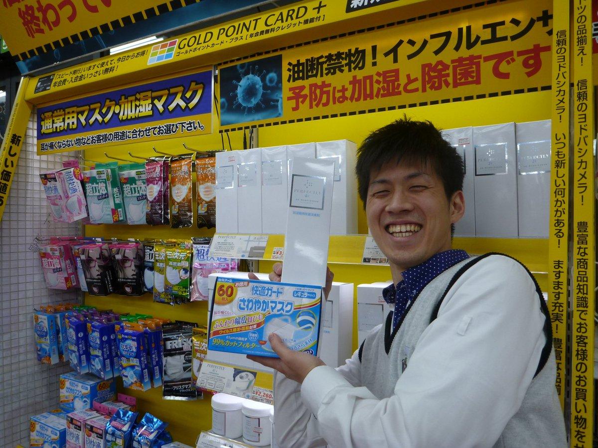カメラ 札幌 ヨドバシ