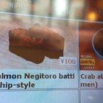 グーグル翻訳かな?かっぱ寿司の英語メニューの軍艦巻きの表記がおもしろい!