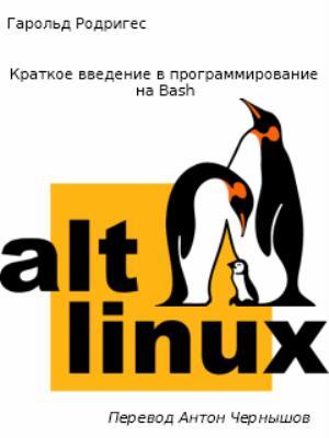 Программирование на андроид скачать книги бесплатно в pdf