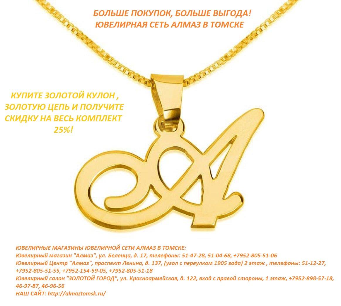 поздравления к подарку золотая цепочка судя всему