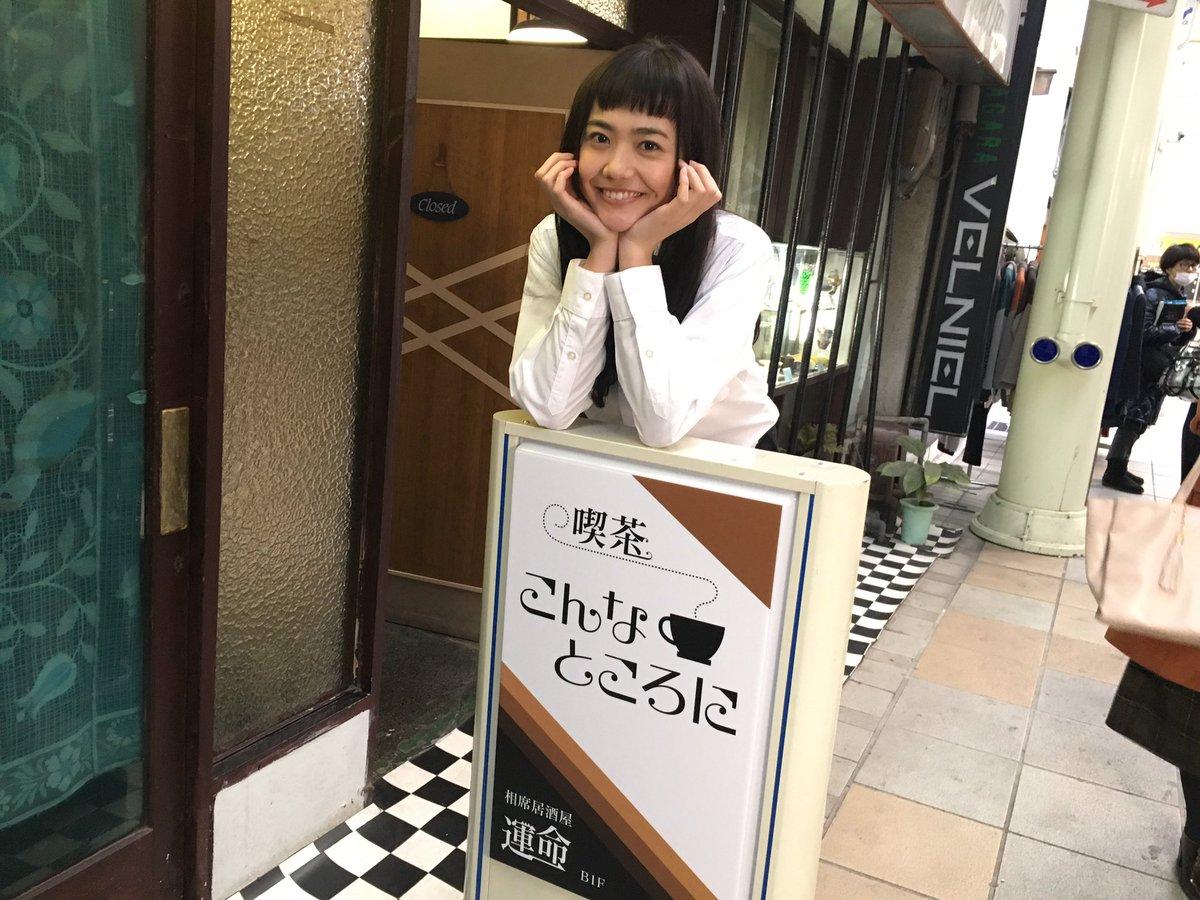 松井愛莉 STAFF - Twitter