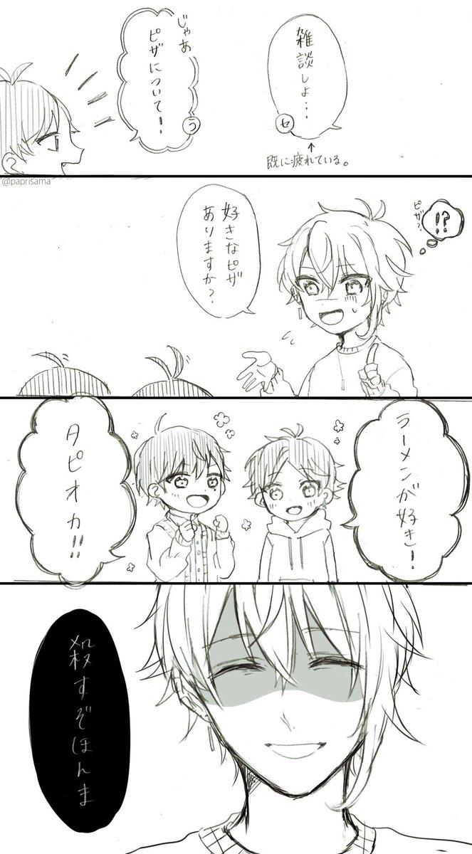 漫画 坂田 船 浦島 Bl