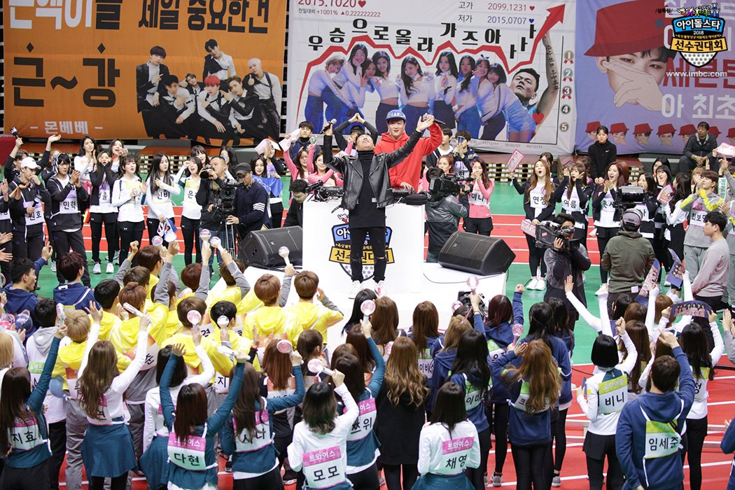 Image result for isac 2018 site:twitter.com
