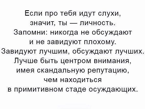 """""""для шиПко умных"""" - Страница 8 DVRcgljXUAASIQV"""