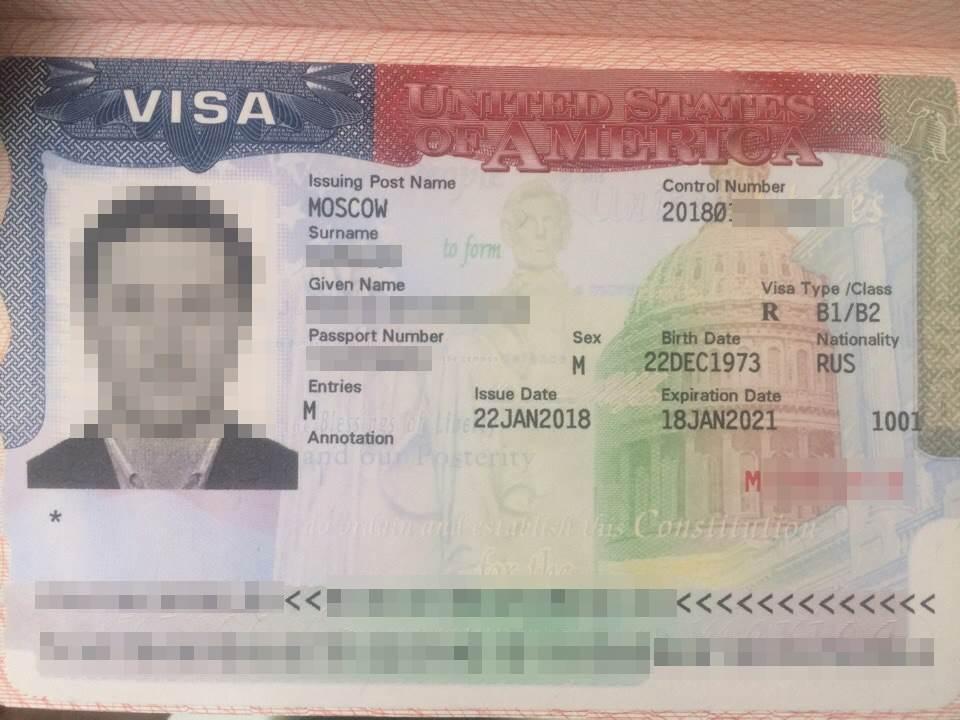 ростов фото американская виза адрес этой