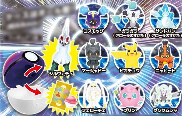 Image result for candy figure set march 16th pokemon