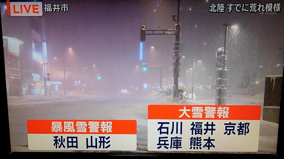 市 天気 予報 福井