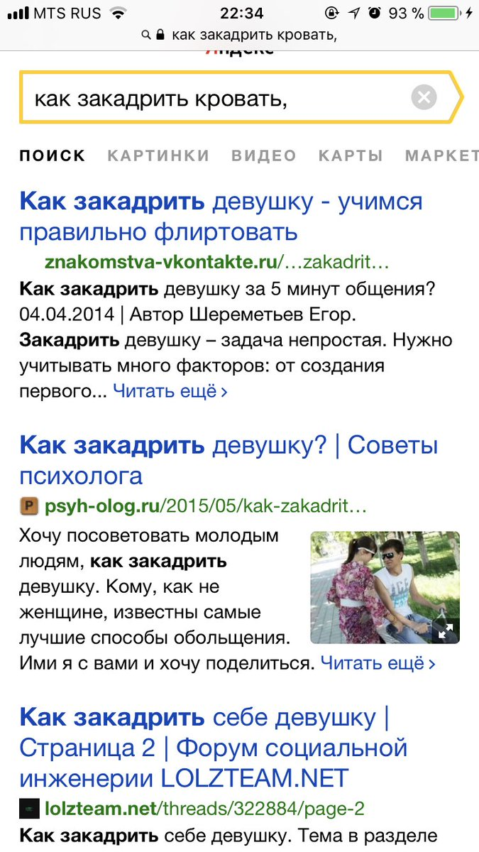 kak-zakadrit-devushku-porno-analnie-filmi-russkoe