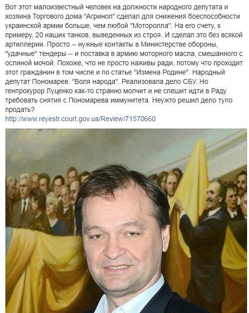 Пока не будет эффективно работать Антикоррупционный суд, Украине не стоит рассчитывать на приток инвестиций, - директор ЕБРР по Восточной Европе Малиж - Цензор.НЕТ 236