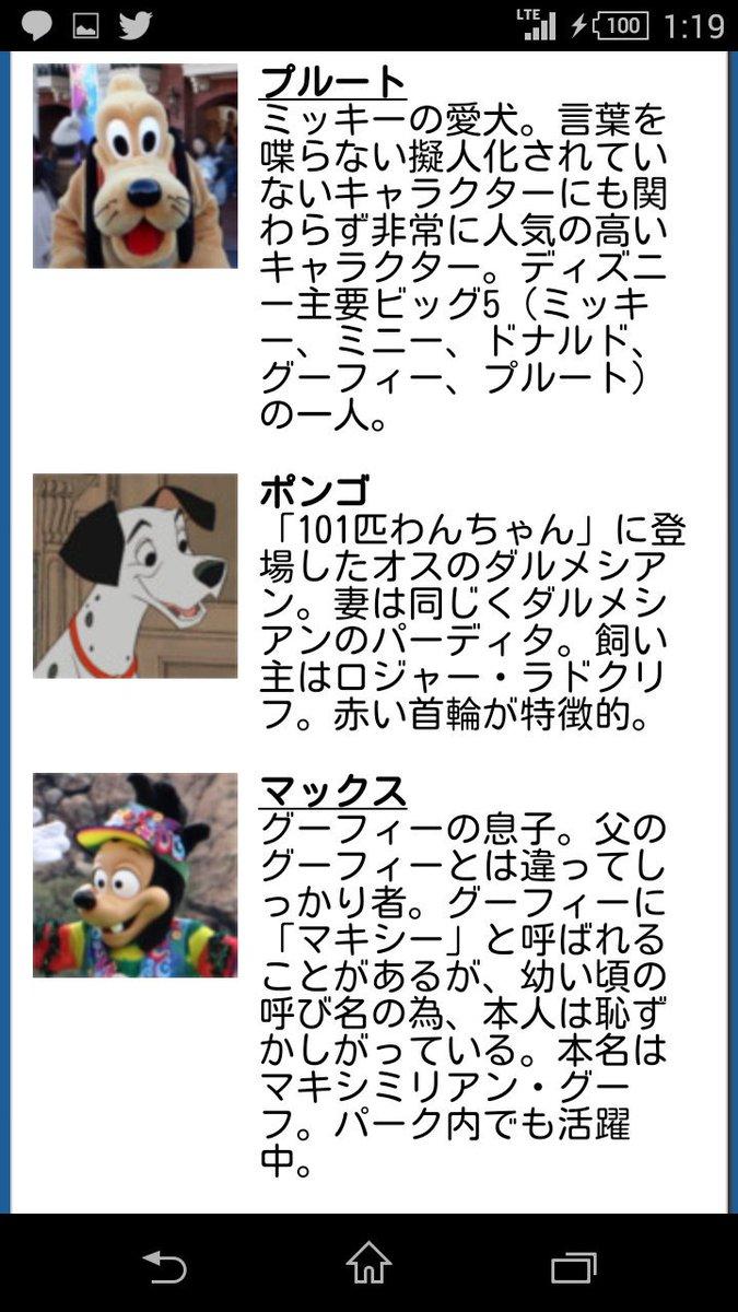"✯ℬᎬᎢᎢᎩ.∗*∘✯ on Twitter: ""奥さ..."