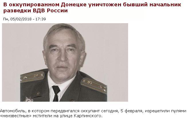 Рада відмовилася скасувати закон про деокупацію Донбасу - Цензор.НЕТ 9827