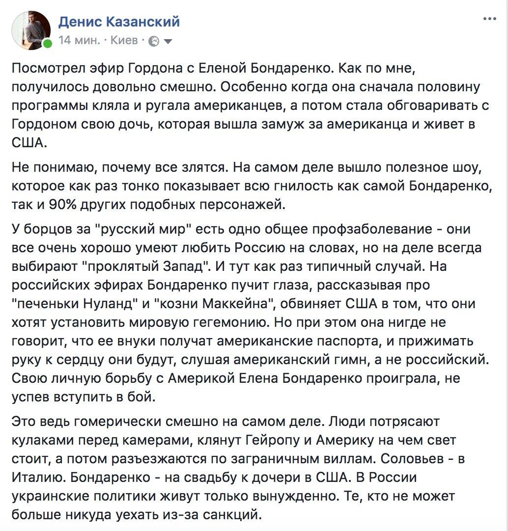 СК РФ незаконно предъявил обвинения более 180 украинским военнослужащим, - ГПУ - Цензор.НЕТ 3673