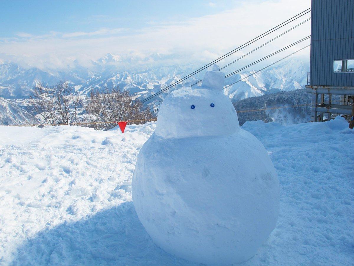 場 スキー 天気 高原 湯沢