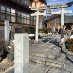 #飯坂温泉出た目旅  鯖湖神社