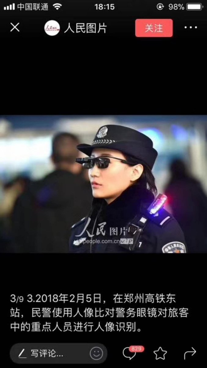 Chinese police are wearing sunglasses that can recognize faces