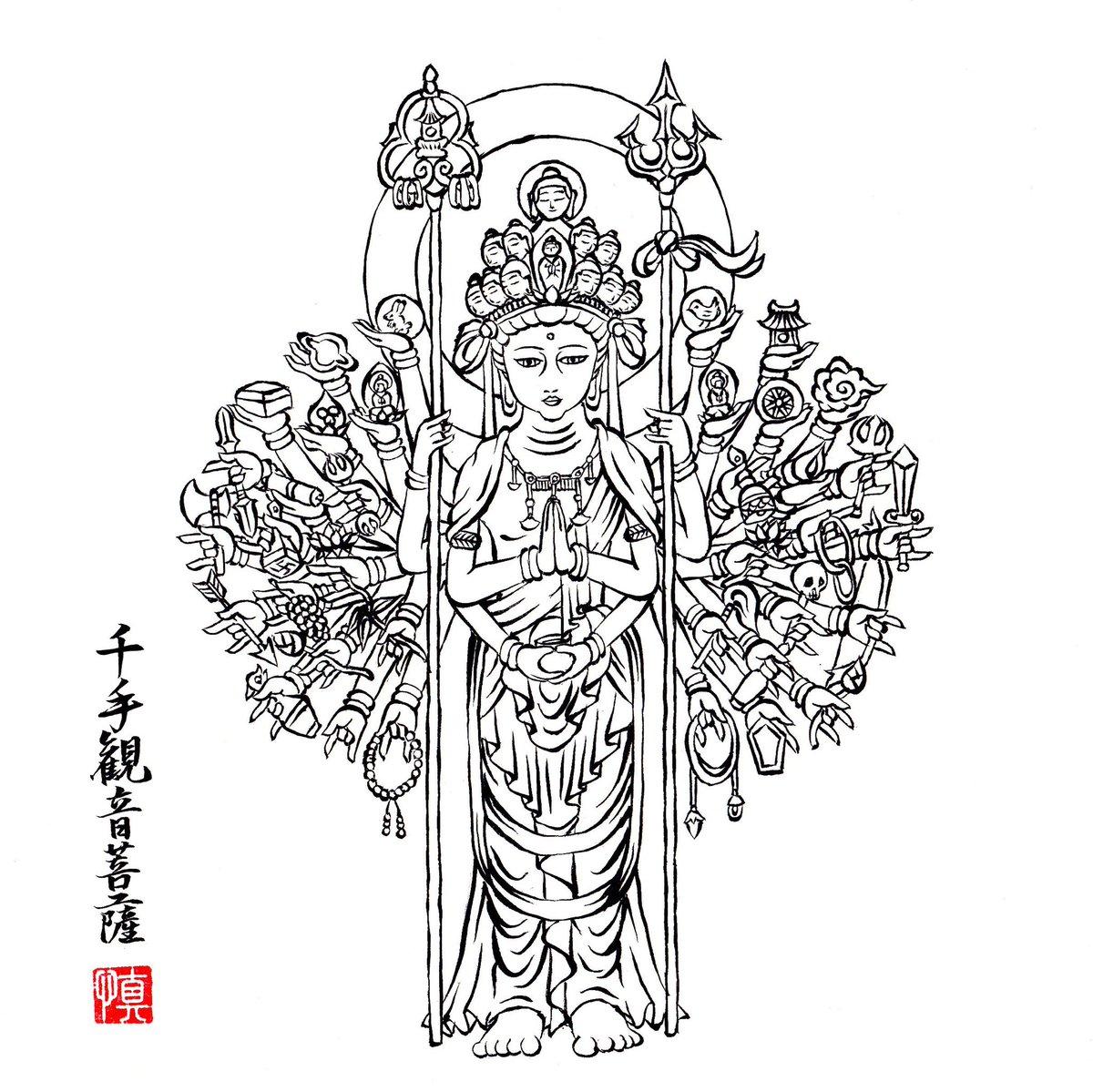 Shin1ro בטוויטר 千手観音菩薩さま 仏ゾーンも大好きです